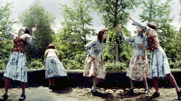 Marie-France & Patricia Martin  Unseen by the Gardener